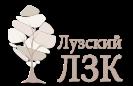 Логотип ЛЗК